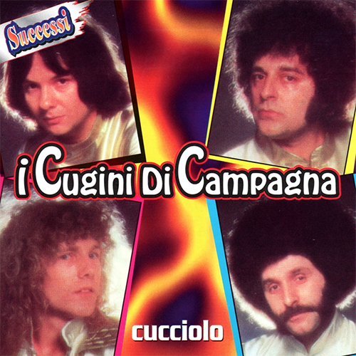 CUCCIOLO - I CUGINI DI CAMPAGNA